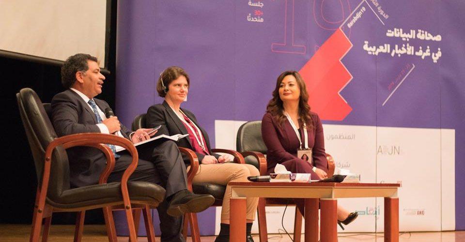 مؤتمر arabdjn19: صناعة صحافة عميقة في ظل ضعف وزيف المحتوى